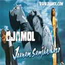 Jaanam Samjha Karo Sa